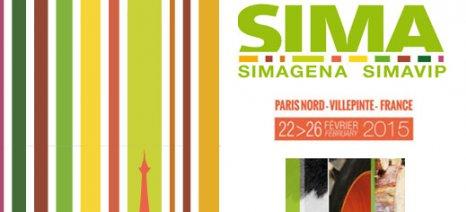 SIMA, η μεγαλύτερη γεωργική έκθεση στον πλανήτη ξεκινά στις 21 Φλεβάρη