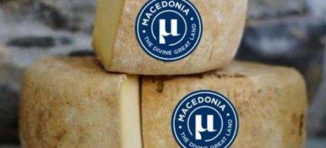 Σύντομα το επίσημο σήμα για τα μακεδονικά προϊόντα