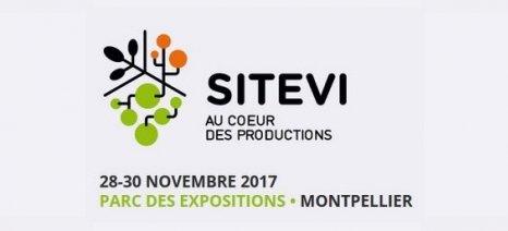 Τα... 40 χρόνια κλείνει φέτος η διεθνής έκθεση αγροτικού εξοπλισμού SITEVI