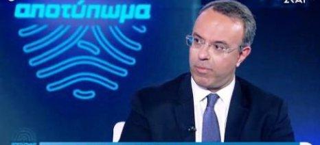 Χρ. Σταϊκούρας: Σύντομα νέες βελτιώσεις για δανειολήπτες και προστασία της 1ης κατοικίας