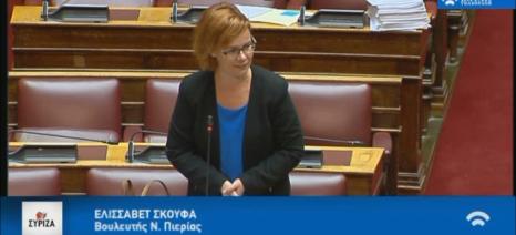 Τη διεύρυνση των παροχών της Αγροτικής Εστίας προς τις τρίτεκνες μητέρες προβλέπει τροπολογία της Μπέττυς Σκούφα