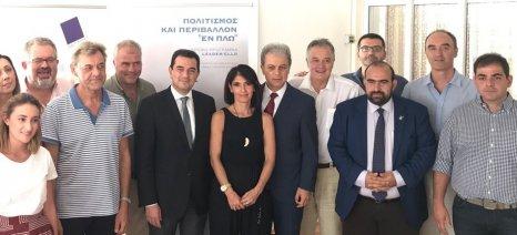 Κώστας Σκρέκας: Τα αγροτικά προϊόντα ενισχύουν την αξία της ελληνικής γαστρονομίας