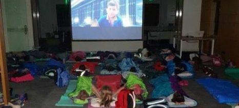 Αποκριάτικο sleepover στην Αμερικανική Γεωργική Σχολή