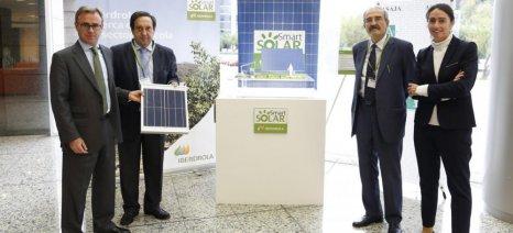 Η ισπανική ένωση νέων αγροτών και η Iberdrola συνεργάζονται για τα φωτοβολταϊκά