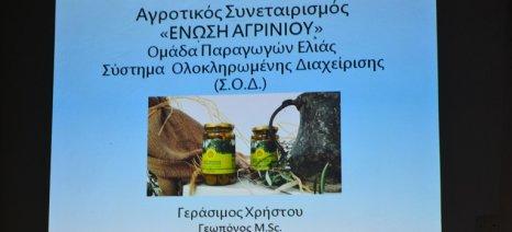 Ενημερωτικές δράσεις για τους ελαιοπαραγωγούς της Ένωσης Αγρινίου, μέσω του προγράμματος ΟΕΦ