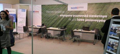 Soft1 Agros Solution: Το ειδικό πρόγραμμα για γεωπονικά καταστήματα
