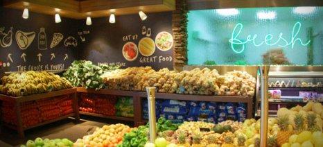 Τα σούπερ-μάρκετ SPAR απέκτησαν τη δική τους φυτεία με βερίκοκα και ροδάκινα