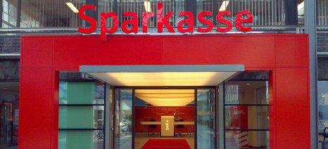 Έρχεται στην Πελοπόννησο ο γερμανικός όμιλος περιφερειακών τραπεζών Sparkasse