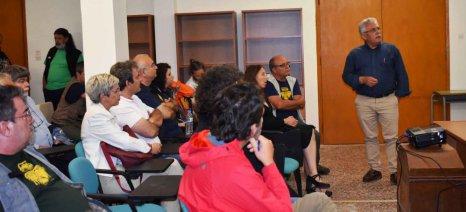 Έτοιμο για διαβούλευση νομοσχέδιο για τη συλλογή και εμπορία άγριων μανιταριών