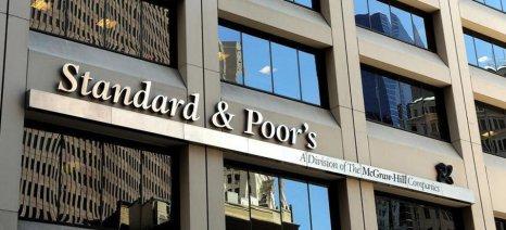 Ο οίκος Standard & Poor's αναβάθμισε την προοπτική της Ελλάδας