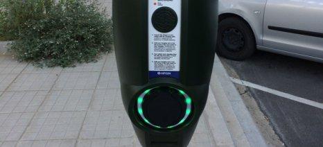 Ο πρώτος κοινόχρηστος σταθμός φόρτισης για ηλεκτρικά αυτοκίνητα από την Περιφέρεια Κεντρικής Μακεδονίας