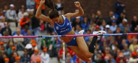Η Στεφανίδη ελπίζει για μετάλλιο στο επί κοντώ τα ξημερώματα του Σαββάτου