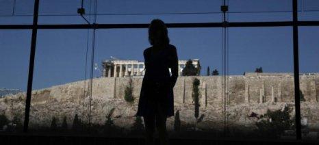 Στην Ελλάδα οι μεγαλύτερες κοινωνικές ανισότητες εντός ΕΕ