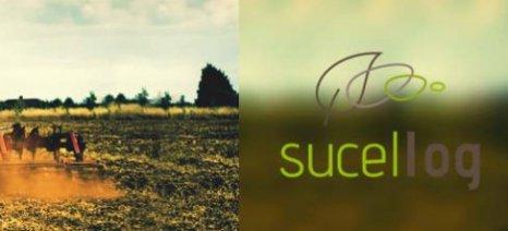 Στο πρόγραμμα Sucellog για την αξιοποίηση της βιομαζας από την αγροβιομηχανία συμμετέχει η Ένωση Αγρινίου