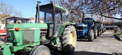 Αγροτικό συλλαλητήριο στην Λέσβο στις 28 Νοεμβρίου