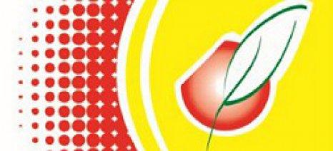 Νέο λίπασμα SULFOGROW® με επικάλυψη κόκκων από θείο