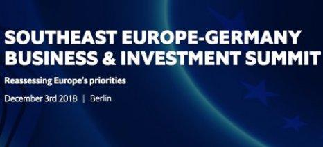 Συνέδριο στο Βερολίνο για επιχειρηματική συνεργασία και επενδύσεις μεταξύ Γερμανίας και ΝΑ Ευρώπης