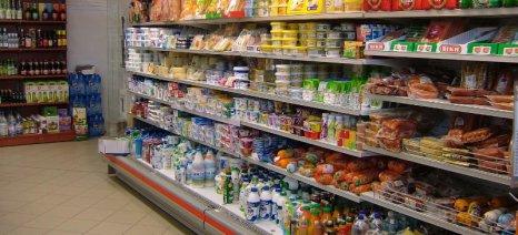 Αύξηση ΦΠΑ σε είδη πρώτης ανάγκης