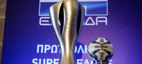 H βαθμολογία της Super League μετά τις ποινές σε ΠΑΟΚ και Ξάνθη