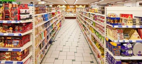 Aντιμετώπιση των αθέμιτων εμπορικών πρακτικών από τα σούπερ-μάρκετ ζήτησαν οι ευρωβουλευτές