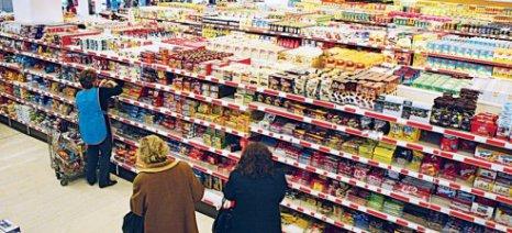 Ποια προϊόντα δεν αγοράζουν πια οι Έλληνες;