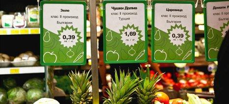 Πρώτη η Ελλάδα στη βουλγαρική αγορά φρούτων και λαχανικών