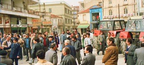 Συγκέντρωση αγροτών πριν από 30 χρόνια στην Κοζάνη
