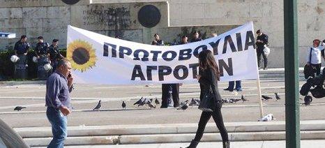 Πρωτοβουλία: Η αναβολή των φορολογικών μέτρων οφείλεται στο παναγροτικό συλλαλητήριο