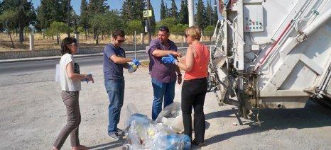 Συλλογή κενών συσκευασιών γεωργικών φαρμάκων στα Μέγαρα