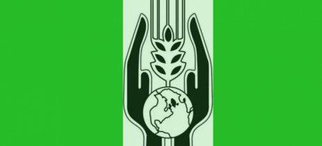 Νέα διοίκηση στον Γεωπονικό Σύλλογο Λάρισας