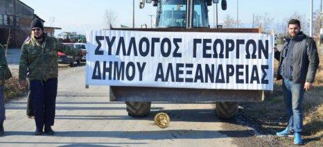 Συνεχίζει την κινητοποίηση και τους αποκλεισμούς δρόμων ο Σύλλογος Γεωργών Δήμου Αλεξάνδρειας