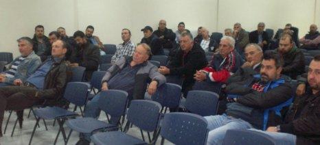 Σε ειλικρινή διάλογο καλεί την ηγεσία του ΥΠΑΑΤ ο Αγροτικός Σύλλογος Γεωργών Βέροιας