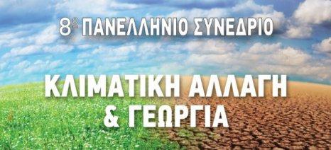 Το διήμερο 1 και 2 Φεβρουαρίου το 8ο Πανελλήνιο Συνέδριο της Agrotica, αφιερωμένο στην κλιματική αλλαγή