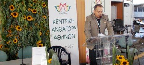 Έγιναν τα πρώτα βήματα για την ίδρυση Διεπαγγελματικής Οργάνωσης για τα δρεπτά άνθη στο 1ο Συνέδριο Ανθοπαραγωγών