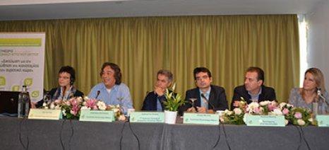 To Μέτρο «Συνεργασία» χρηματοδοτεί Επιχειρησιακές Ομάδες στο πλαίσιο της Ευρωπαϊκής Σύμπραξης Καινοτομίας