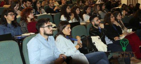 Στις 9 και 10 Νοεμβρίου στη Θεσσαλονίκη θα πραγματοποιηθεί το Πανελλήνιο Φοιτητικό Συνέδριο Γεωπονικών Επιστημών