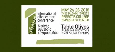 """Ξεκίνησε το διεθνές συνέδριο για την ελιά - σημαντική ανακοίνωση για την ποικιλία """"κοθρέικη"""""""