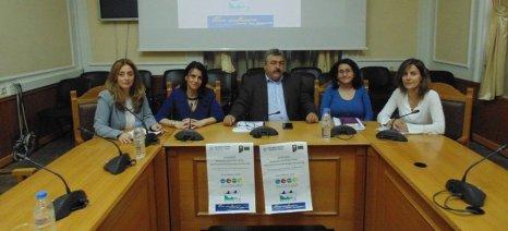 Τριήμερο συνέδριο για τις περιοχές Natura στην Κρήτη
