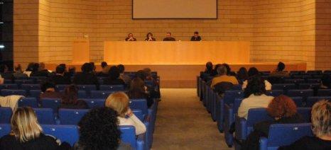Θεσσαλονίκη: Ομιλία Χανιώτη για τη νέα ΚΑΠ στο Συνεδριακό Κέντρο της Τράπεζας Πειραιώς
