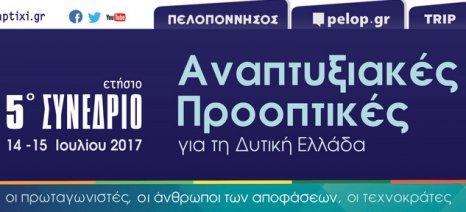 """Στο Συνέδριο με θέμα «Αναπτυξιακές Προοπτικές για τη Δυτική Ελλάδα» της εφημερίδας """"Πελοπόννησος"""" θα συμμετέχει ο Αποστόλου"""
