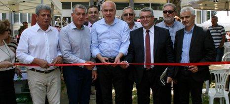 Πραγματοποιήθηκε στη Δράμα η 4η Θρακο-Μακεδονική Synergia της Περιφέρειας ΑΜ-Θ