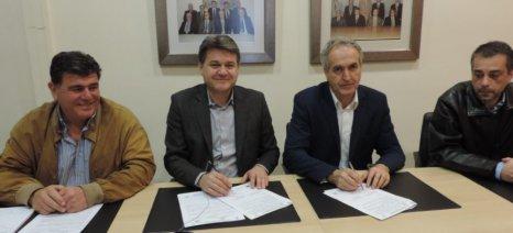 Στις αρχές του 2018 θα προκηρυχθεί το Leader Καρδίτσας - Συνεργασία ΑΝΚΑ με Συνεταιριστική Τράπεζα