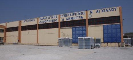 Συνεργατικές οργανώσεις στη Μαγνησία θα επισκεφθεί την Παρασκευή ο Αποστόλου