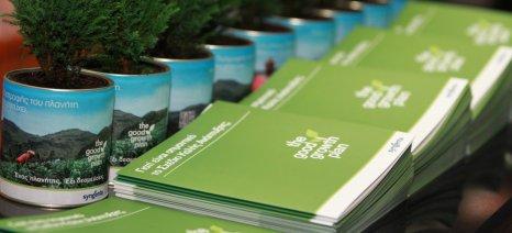 Εντυπωσιακά τα αποτελέσματα του Good Growth Plan της Syngenta - Αύξηση απόδοσης κατά 10,9% στους πιλοτικούς αγρούς