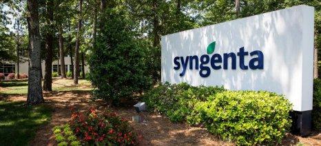 Την ακύρωση των κοινών μετοχών της ανακοίνωσε η Syngenta