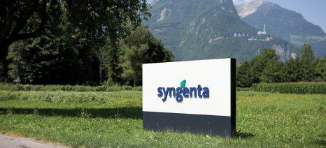 Εγκρίθηκε η διαγραφή των μετοχών της Syngenta από το Χρηματιστήριο της Ελβετίας