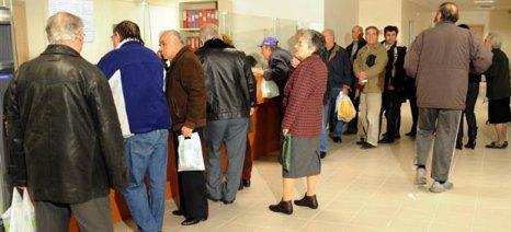 """Ποιες είναι οι πέντε αλλαγές στο Ασφαλιστικό που """"υποσχέθηκε"""" η Αθήνα στην τρόικα"""