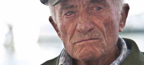 Αναρτώνται από σήμερα τα εκκαθαριστικά σημειώματα των συνταξιούχων