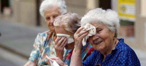 Διευκρινίσεις για την εξυπηρέτηση των συνταξιούχων από τις τράπεζες