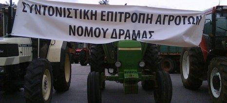 Στη Δράμα δικάζονται σήμερα αγρότες από το μπλόκο του Τελωνείου Εξοχής